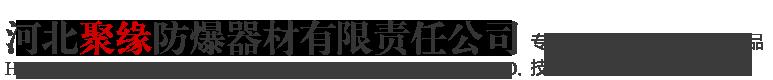 必威betway体育_必威体育app|主页